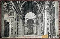Антикварная открытка Рим. Базилика Св. Петра