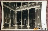 Открытка. Государственный Эрмитаж. Двенадцатиколонный зал. 1946 год
