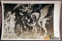 Открытка. Рубенс Персей и Андромеда. 1945 год