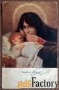 Антикварная открытка. Каульбах Мадонна