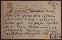 Серия Железные дороги мира: Экспресс Санкт-Петербург-Москва