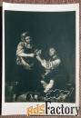 Открытка. П. Хиллестрем Мальчик, поранивший палец. 1947 год