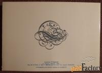 Тройная открытка. Худ. Тарасова. 1988 год