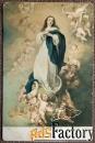 Антикварная открытка Непорочное зачатие