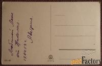Антикварная открытка Счастливой Пасхи (Германия)