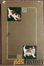 Антикварная открытка Котята. Тиснение