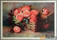 Открытка Розы. 1961 год