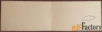 Двойная мини-открытка. Худ. Боролин. 1983 год