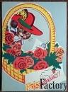 Двойная открытка. Худ. Бродовский. 1954 год