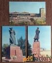 Набор открыток. Города СССР Челябинск. 1974 год