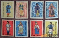 Спичечные этикетки «Народные костюмы союзных республик». 32 шт. «Маяк»