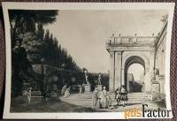 Открытка. Верне Итальянский парк. 1950-е годы