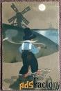 Антикварная открытка У мельницы