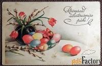 Антикварная открытка Счастливой Пасхи (Эстония)