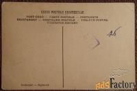Антикварная открытка. Бреве Накануне