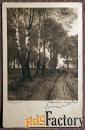 Антикварная открытка. Г. Дарнаут Осенний пейзаж