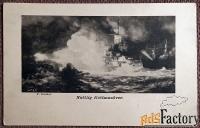 Антикварная открытка. Ф. Линднер Ночной военно-морской маневр