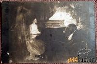 Антикварная открытка. Дикзе Мечты