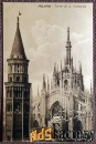 Антикварная открытка Милан. Башня Св. Готардо