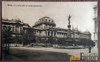Антикварная открытка Вена. Памятник Литенбергу напротив Университета