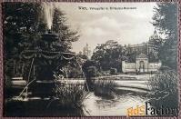 Антикварная открытка Вена. Народный сад. Памятник Ф. Грильпарцеру