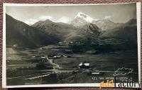 Фото Гора Казбек. С. Гергети и турбаза. Кавказ