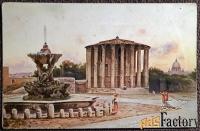 Антикварная открытка Рим. Храм Весты