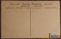 Антикварная открытка. А. Ватто Паломничество на остров Киферу. Лувр