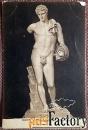 Антикварная открытка Меркурий. Ватикан. Рим