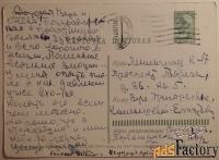 Открытка. Худ. Анискин Васильки. 1966 год