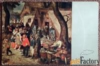 Антикварная открытка Крестьянский пост