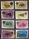 Спичечные этикетки «Союз Советских Социалистических Республик». 1958 г