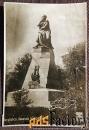 Фото Пятигорск. Памятник Лермонтову