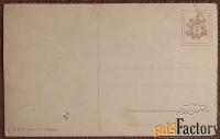 Антикварная открытка Шторм. Парусник