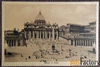 Антикварная открытка Рим. Собор Святого Петра (Италия)