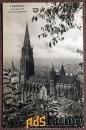 Антикварная открытка Фрайбург. Городской собор (Германия)