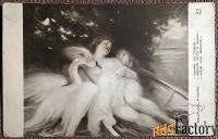 Антикварная открытка Женщина с лебедем