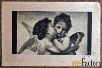 Антикварная открытка. В. Бугро Амур и Психея