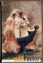 Антикварная открытка. Т. Кремона Светская жизнь
