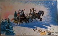 Двойная открытка. Худ. Чернышев. 1986 год