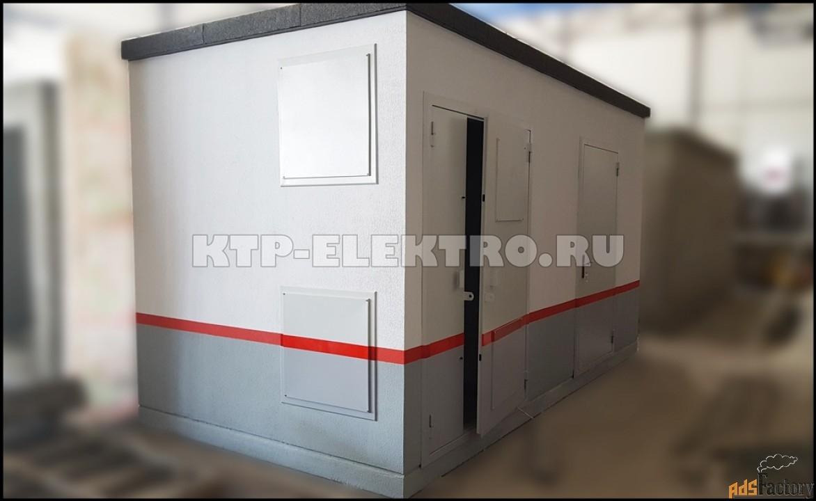 бетонные корпуса для подстанций (ктп) от «тд бастион»