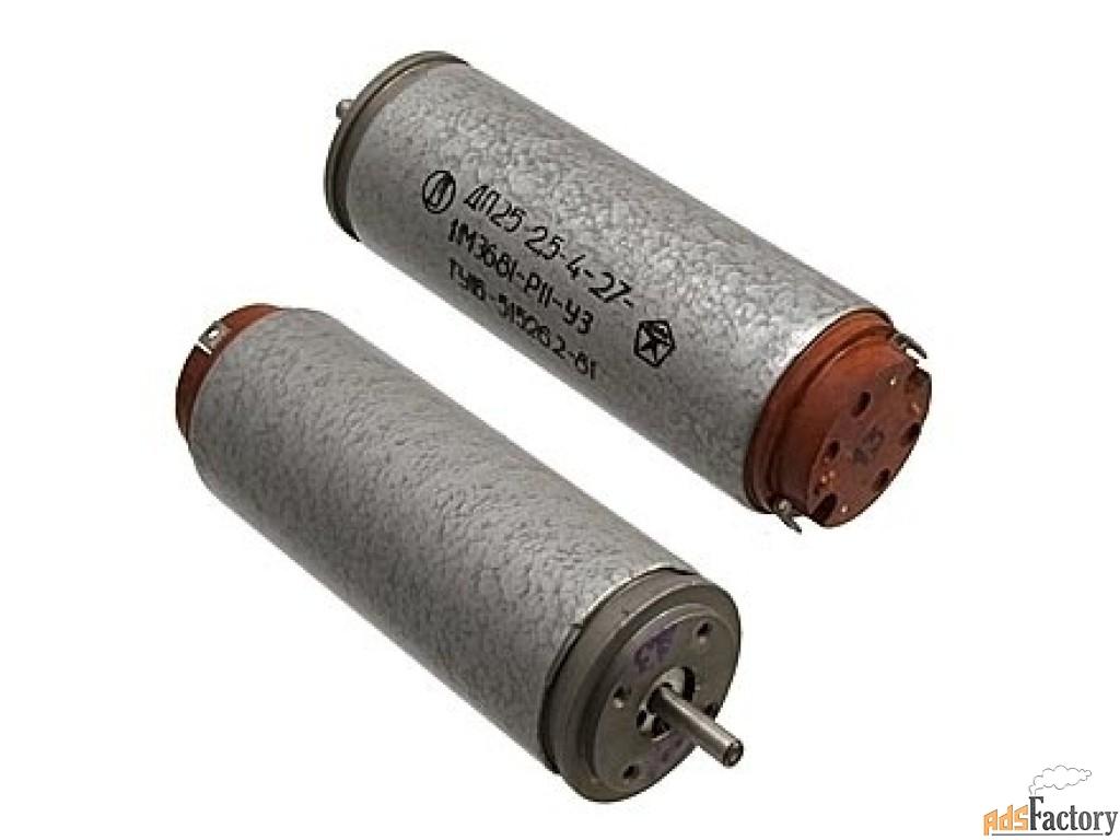 «микроэлектродвигатель дп25-1.6-3-27, mmi-6a9mk ,уад-12.