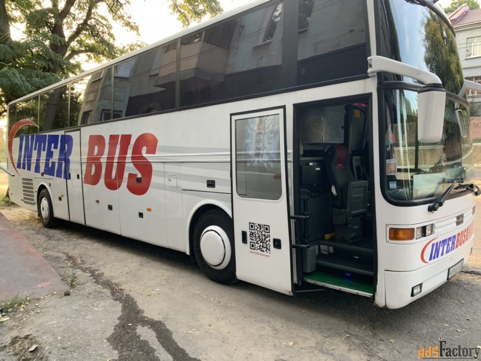рейсы москва-луганск