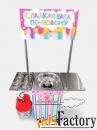 аппарат для фигурной сахарной ваты candyman version 2