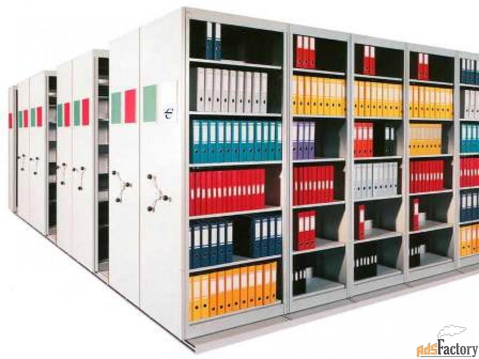 архивная обработка документов, архивные работы