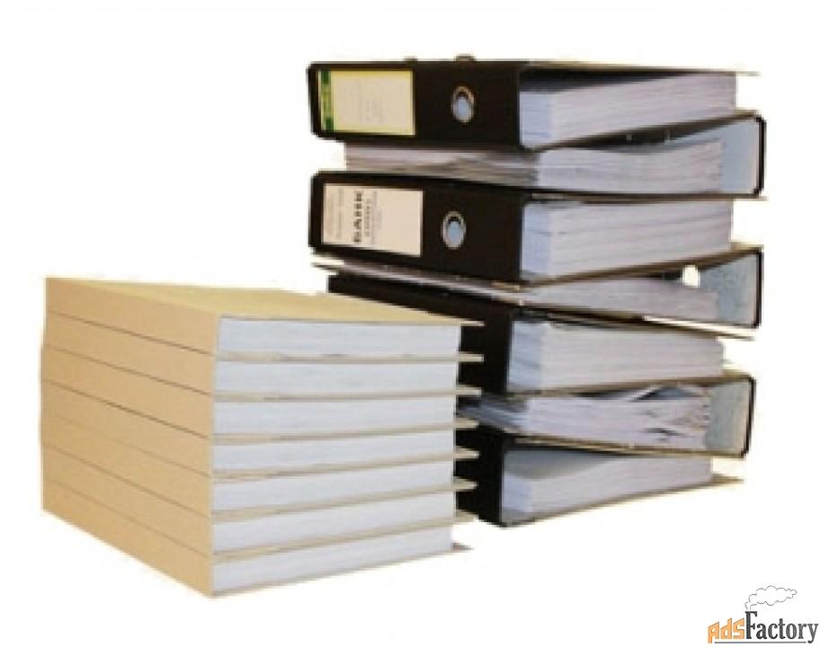 переплет документов, архивный переплет