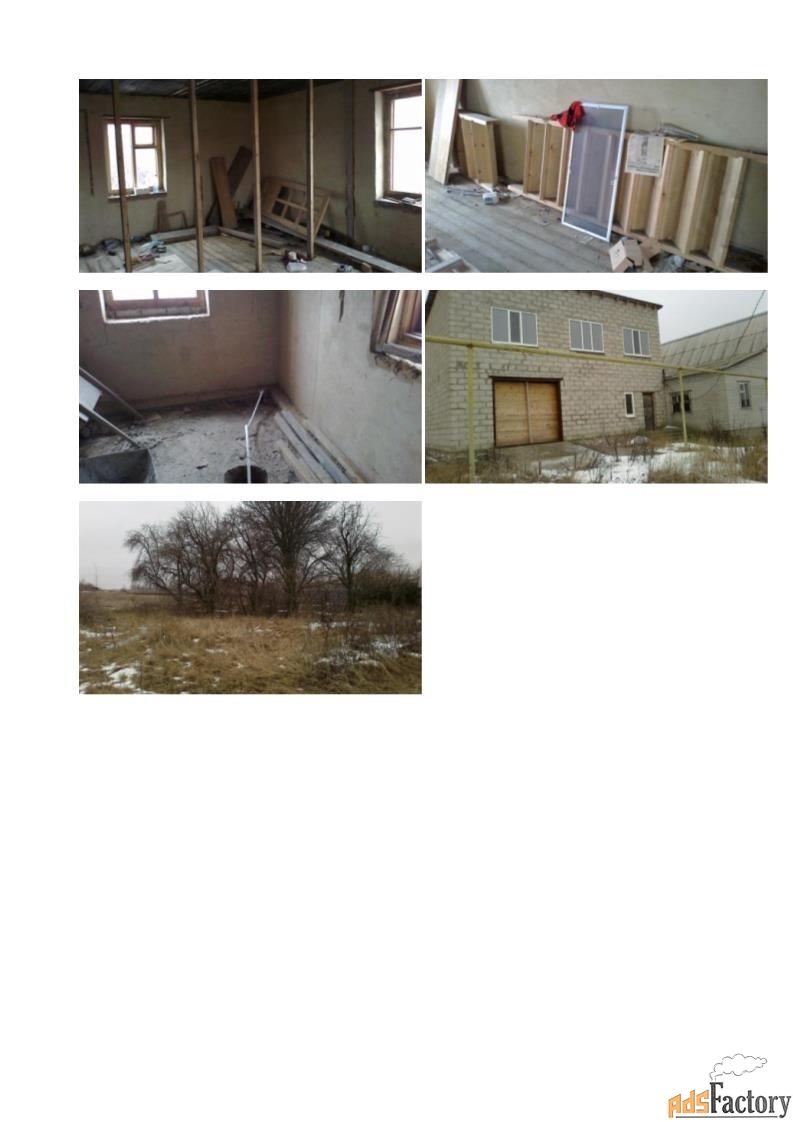 дом 240 м² на участке 15 сот.