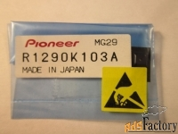 микросхемы pioneer новые