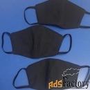маски гигиенические многоразовые