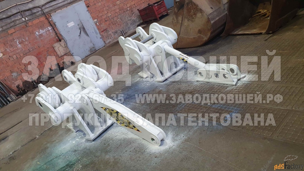 продадим бетонолом